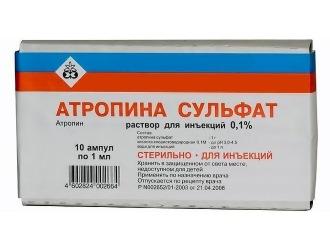 атропина сульфат инструкция по применению таблетки - фото 8
