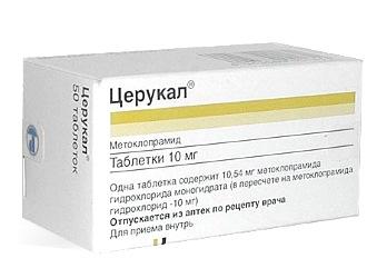 Церукал, инструкция по применению, описание препарата.