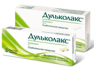 Дульколакс свечи ректальные 10 мг, 6 шт. Купить в москве, цена в.