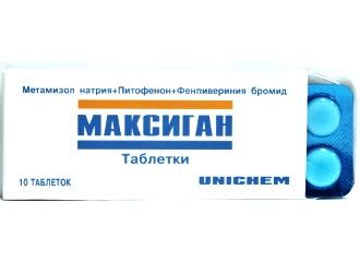 максиган инструкция по применению таблетки цена