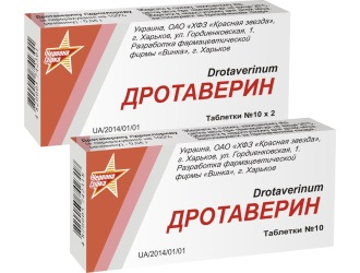 препарат дротаверин инструкция по применению цена - фото 11