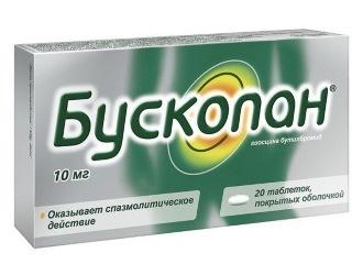 Бускопан 10мг (гиосцин) №20 таблетки, спазмолитики