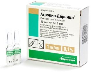 атропина сульфат инструкция по применению таблетки - фото 10
