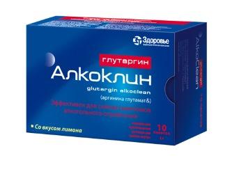 препарат глутаргин инструкция - фото 11