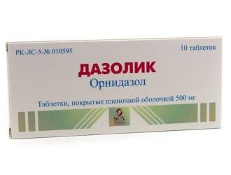 квинизол таблетки инструкция по применению цена