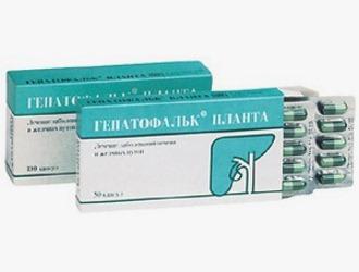 противодиарейные препараты для детей до года