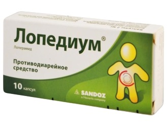 Лопедиум инструкция по применению препарата