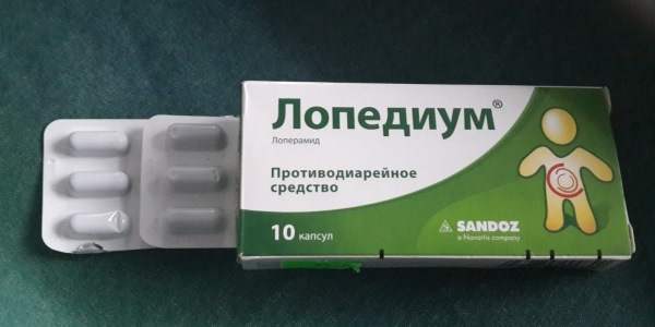 Лопедиум (Lopedium) описание препарата: инструкция по применению, цена, противопоказания, форма выпуска, аналоги, отзывы