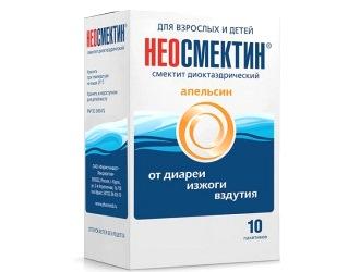 неосмектин таблетки инструкция по применению цена отзывы