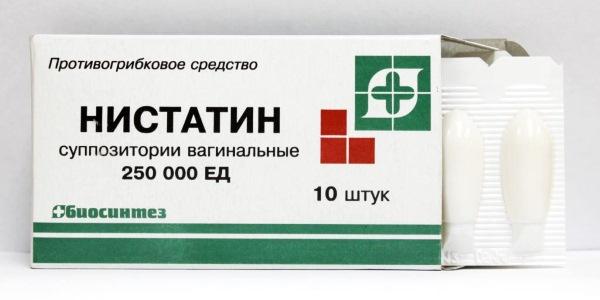 Микостатин Инструкция По Применению Цена - фото 11