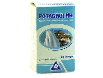 симбиформ инструкция цена в украине - фото 6
