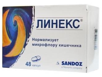 Линекс беби 1. 5 г n20 порошок для оральной суспензии: цена.