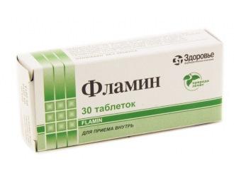бификол инструкция цена украина - фото 11