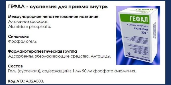 Ренни Рекламний Ролик