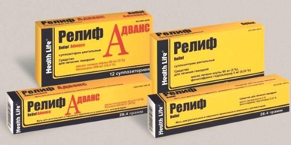 Проктоседил от геморроя мазь свечи цена отзывы на лечение