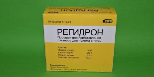 качественном термобелье натриев цитрат при кишечной инфекции термобелья