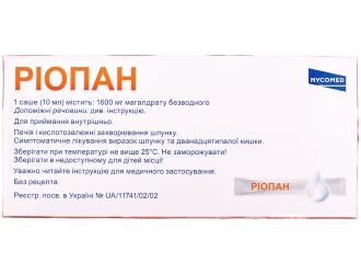 Продолжительность приема и дозы препарата определяет врач.