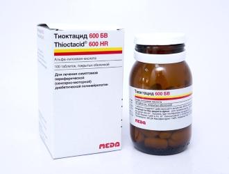 Лекарственный препарат обладает свойствами гепатопротектора и выполняет регулятивные функции в метаболизме.
