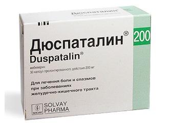 Дюспаталин таблетки 135 мг, 50 шт купить