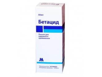 Препарат предназначен для лечения дерматологических проблем разной этиологии