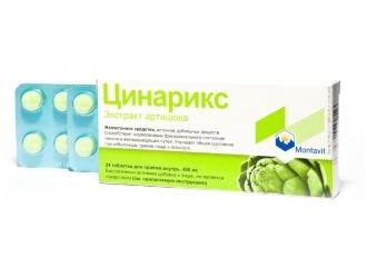 Препарат реализуется в двух лекарственных формах: в виде таблеток, а также в виде орального раствора