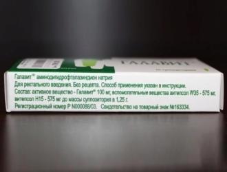 Современные формы лекарственных средств допускают достаточно длительные сроки хранения
