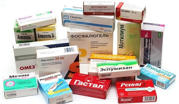 Медицинские препараты для лечения гастрита.