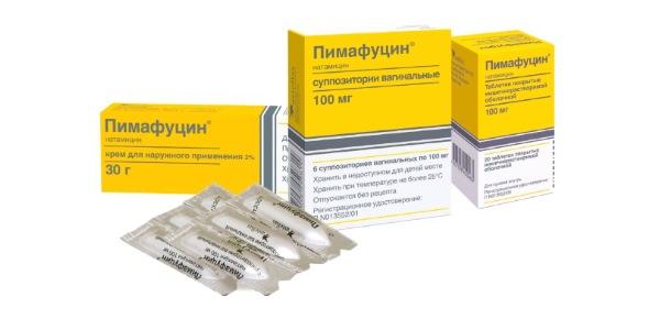 Пимафуцин относится к группе быстродействующих медикаментов (улучшение состояния здоровья и снижение симптоматики молочницы проявляется на вторые сутки терапии).
