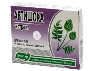 БАД растительного происхождения с гепатопротекторным действием.