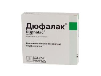 Дюфалак 10 пакетиков, для лечение запоров