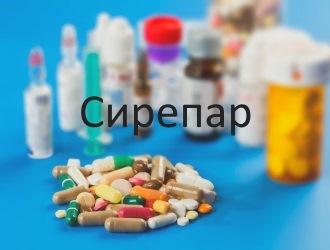 Гепатопротекторное лекарственное средство