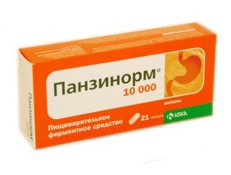 Комбинированный полиферментный препарат, предназначенный для корректировки пищеварительных процессов.