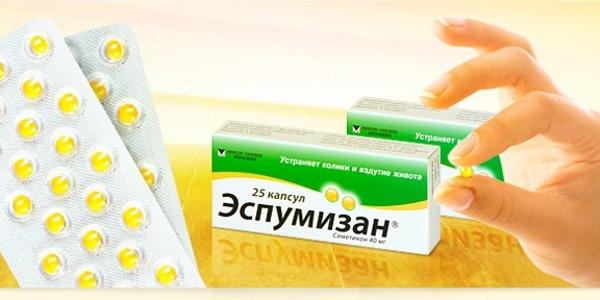 Лекарство Экспумизан